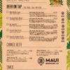 11月14日 (火)  Wailele MENU