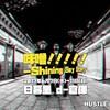 次回公演『味噌!!!!! -Shining Soy Story-』