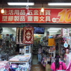 香港と台湾の連携