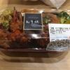 ねり伝のお弁当 at ソラマチ