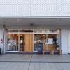 高田馬場・西早稲田「J STORY COFFEE(ジェイストーリーコーヒー)」