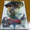 THE LEGEND OF ZELDA Twilight Princess HD ORIGINAL SOUNDTRACK [サントラ、ゼルダ、トワイライト]