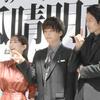 中村倫也company〜「無事に公演が出来ますように」