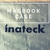 Macbook12インチのケースに【inateck】|購入レビュー