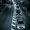 あおり運転厳罰化を機に「道を譲る義務」について再確認する