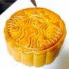 タイのスタバで買った「ドリアン月餅」のこと【タイ旅行記2018】