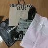 【断捨離】私が最近手放したもの〜小物・紙袋類〜