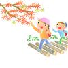 今週のお題「紅葉」(丹沢市深山、宮崎えびの高原、「日光いろは坂」はサルとの遭遇)