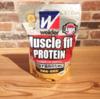 効率よくタンパク質を摂取!ウイダーマッスルフィットプロテインの全て!