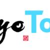 東京の新たなロゴが決定。海外に東京の魅力を発信する予定