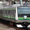 「横浜線開業110周年」記念ヘッドマークを撮る