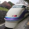 東武鉄道 100系 スペーシア