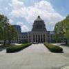 【東京観光】国会議事堂を見た後は皇居参観!