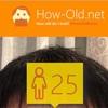 今日の顔年齢測定 83日目
