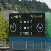 2017JFL2ndステージ第10節ソニー仙台vsヴァンラーレ八戸 行ってきた