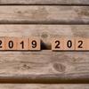 【総括】2019年を振り返って