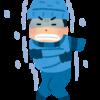 【日記】寒い日