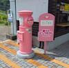 もみじ谷大吊橋(栃木県那須塩原市)~つくば市とその周辺の風景写真案内(476)