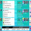 【剣盾S6最終32位レート2140】ドリュシャワミミ