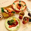 Formal Japanese dinner thank you for submitting, henryporter! i