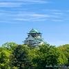◆ホテル暮らし◆長期滞在をして良かったホテル ベスト3◆大阪編◆