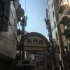 神戸三宮をぶらぶら散歩してきました!