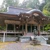 仲仙寺(ちゅうせんじ)|長野県伊那市