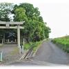 『三明神社』