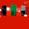 Rouge noir 非ユークリッドな部屋を巡るアートゲーム
