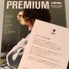 PREMIUM LEON fo JCB THE CLASS 2020年版到着
