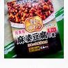『麻婆豆腐』への挑戦状