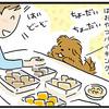 【犬漫画】わんわんマルシェvol.20に行ってきました。