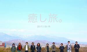 【癒し旅】日本で一番綺麗な星空が見える!長野県『阿智村』で絶景夜景でデートに行こう!