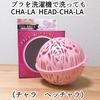 【圧倒的】ブラを洗濯機で洗濯してもCHA-LA HEAD-CHA-LA ヘッチャラ【感謝】