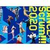 Baobab PRESENTS『DANCE×Scrum!!! 2020』(1日目)@池袋あうるすぽっと