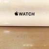 Hello! Apple Watch!!