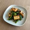 菜の花と厚揚げの豆豉炒め