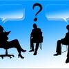 コミュニケーションがうまくなる質問方法とは?