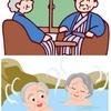 ピンピンコロリ ならぬ ピンピンドボン!  温泉プレゼントは早めに!!