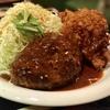 おいしい洋食が食べれる三番街にある大人気の洋食屋さん[グリルロン]