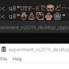 C++/Windows: WinMain/wWinMain な Windows デスクトップ向けアプリで std::cout / std::wcout とかをコンソールに直接出したいときのメモ
