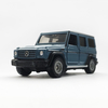 Mercedes-Benz G-Class Heritage Edition