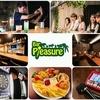 【オススメ5店】広島市(広島市中心部)(広島)にあるアミューズメントが人気のお店