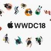 WWDC2018 「iPhoneSE2なし」はだいぶさみしいけれど…〜地に足を付けようとするAppleに好感〜