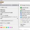 macの拡張子の関連付け