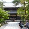 20150703 京都三日目