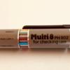コンパクトな色鉛筆が欲しかったらマルチ8が便利