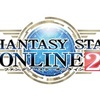 ファンタシー スター オンライン2 PSO2 国内登録ID450万人突破 記念フェスティバルが9月14日に開催‼︎