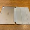 【おすすめ】iPadPro2018 11インチ ESRケース(三つ折りスタンド)購入レビュー