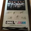 過去の当選品シリーズ77 2014年侍ジャパンのシリアルナンバー入り複製サイン